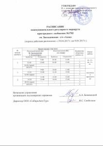 IMG-20170425-WA0130